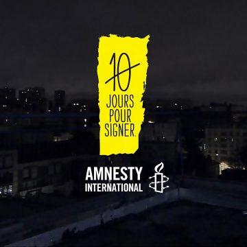 Amnesty Title 1